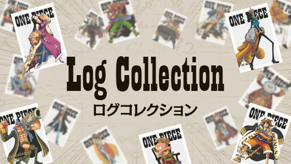 Log Collection