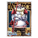 ONE PIECE ワンピース 15thシーズン 魚人島編 piece.9
