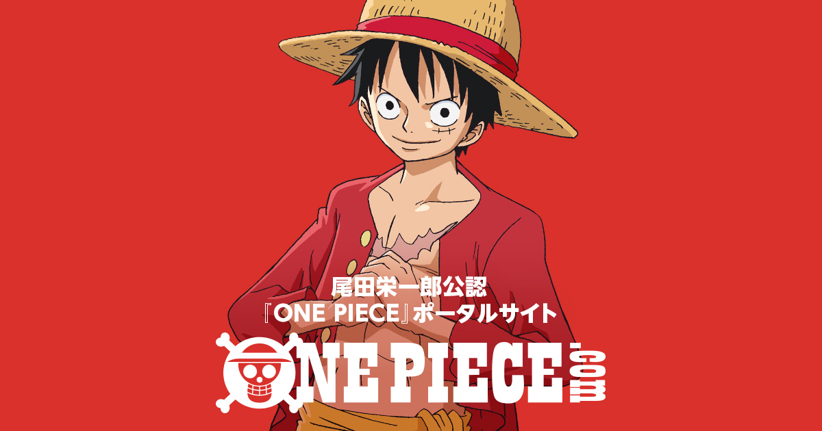 ワンピース MAXIMATIC THE MONKEY.D.LUFFY Ⅰ